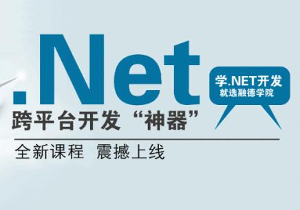 徐州.NET工程师辅导班那个好