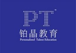 南京考研英语辅导