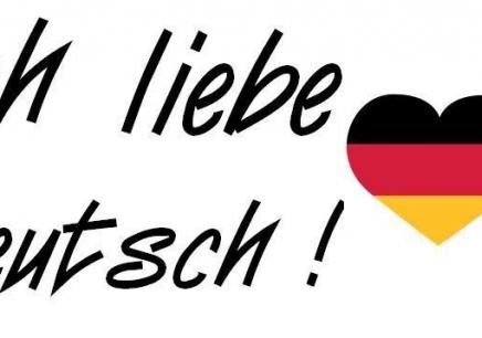 deutsch 接线