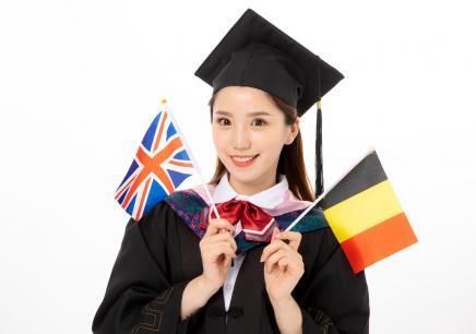 太原德语培训学校