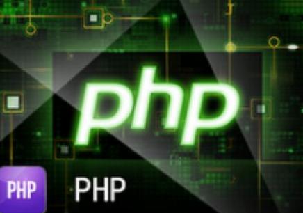 PHP网站开发工程师