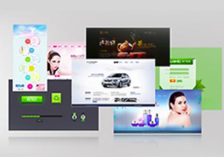 北京网页UI设计报名
