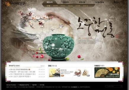 北京网页UI设计全日制班