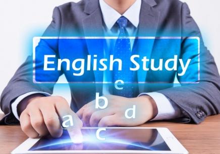 中山少兒英語哪個培訓班好