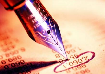 会计从业资格证培训