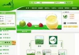 淮安网页设计培训班