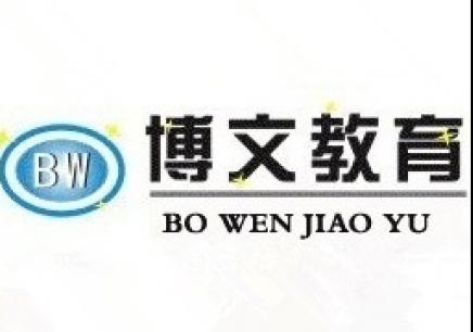 郑州软件开发培训中心