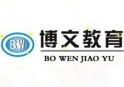 郑州计算机等级全能班