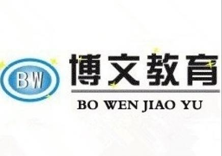 郑州网络工程辅导