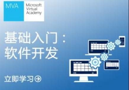 郑州学历制软件开发专业_报名电话