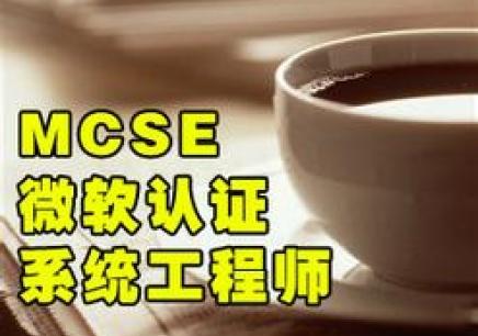 郑州网络工程培训中心