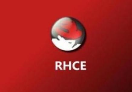 郑州LINUX(RHCE_RHCA)
