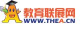 深圳教育联展网