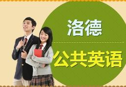 佛山初级日语培训