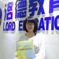 洛德刘老师