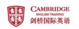 宁波剑桥国际少儿英语