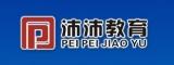 西安沛沛职业技能培训中心