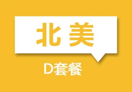 长沙新托福考试培训