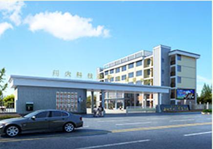 成都初中建筑工程类专业中心