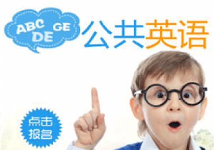 重庆商务英语培训班学校