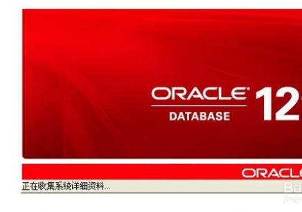 北京哪里有oracle云计算培训学院