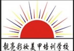 东莞厚街國際影楼创业班