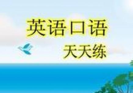 东莞地铁矢量图