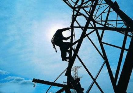 与电子基础,低压配电安装与维修,电工工艺,交直流单相,正反转控制电路