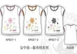 郑州童装版型纸样设计