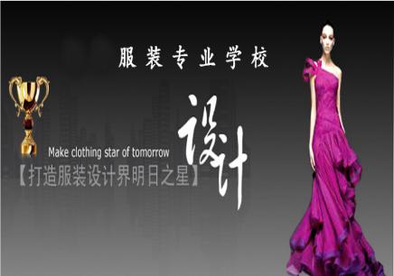 郑州国际时装设计一年制专业班_专业课程