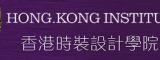 郑州香港时装设计学校