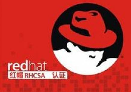 西安红帽RHCSA认证