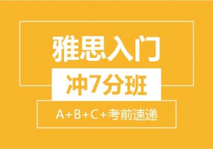 济南小托福要不要亚博app下载彩金大全