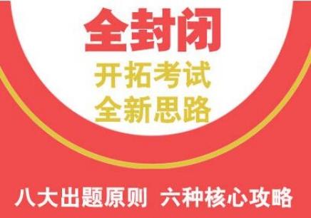 济南365国际平台官网下载雅思一对一