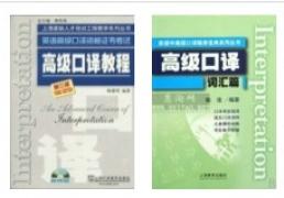 青岛学英语口语暑假培训要多少钱