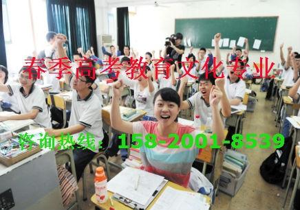 济南高教春季高考招生