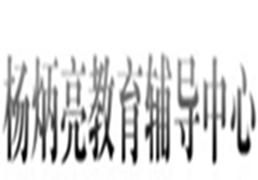 沭阳初中文化课培训班