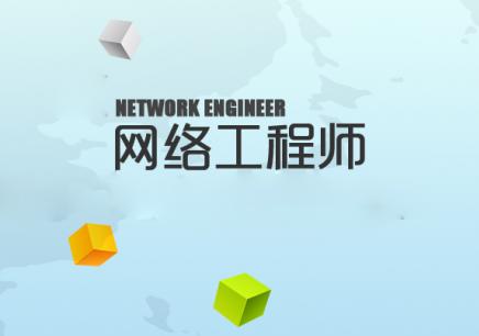 济南监理工程师学习