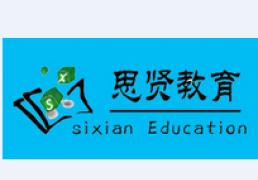 济南理财规划师基础学习