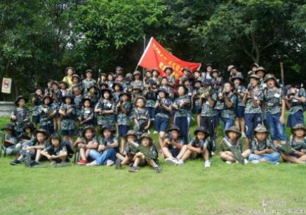 济南小学夏令营