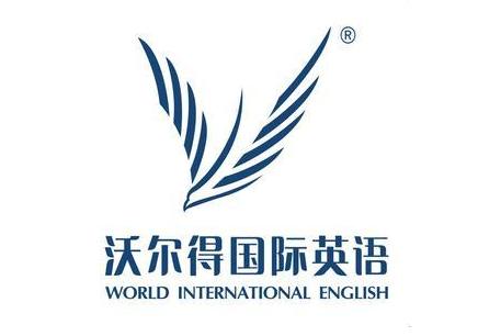 济南新TOEFL补习班