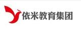 杭州依米教育