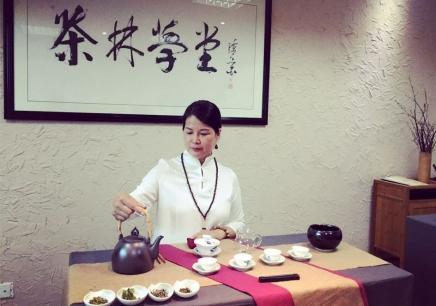 西安茶艺师初级培训