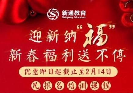 深圳GRE新春课程优惠