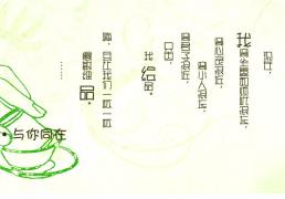 长沙茶道学习