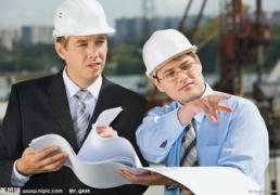 西安二级建造师班
