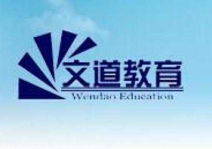 西安经济师学习班