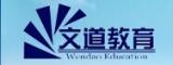 陕西文道教育