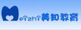 上海美知教育培训机构