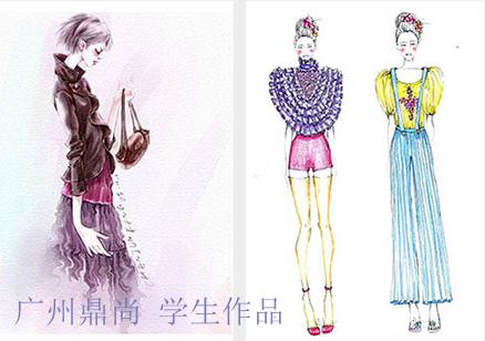 广州服装设计学校培训班